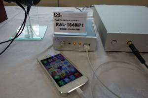 RAL-1648iP1