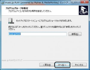 music.jp PLAY