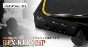 REX-KEB02iP